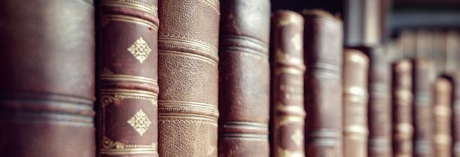 Tell Me More About… Emily Brontë